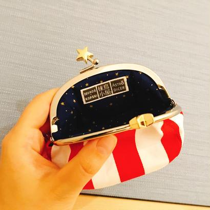 #アストロダイサー チャレンジセット「#アストロダイス でサンドイッチつくろう~」虎の巻付き ※ダイスとセットで割引あり
