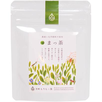 【緑がとてもきれいで香り高い】まっ茶(50g)