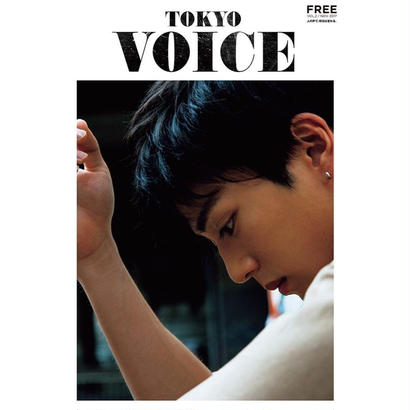 TOKYO VOICE vol.2