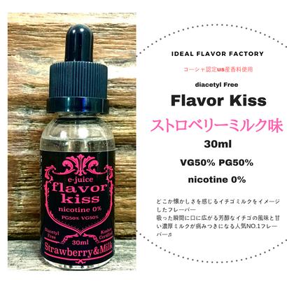 送料無料 VAPE 電子タバコ 国産 リキッド 爆煙 Flavor Kiss ストロベリーミルク 30ml