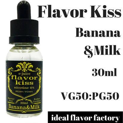 【シェフが作るクラフトリキッド】 VAPE 電子タバコ 国産 リキッド 爆煙  Flavor Kiss  バナナミルク味 (30ml)