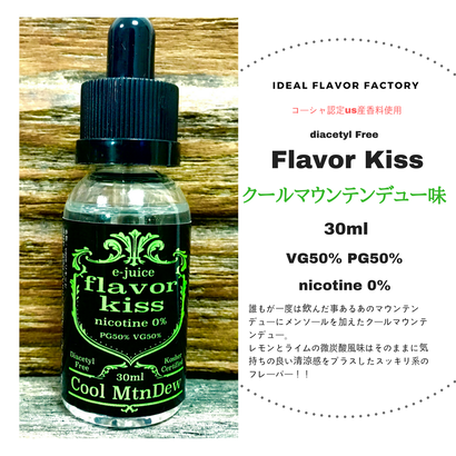 送料無料 VAPE 電子タバコ 国産 リキッド 爆煙 Flavor Kiss クールマウンテンデュー 30ml