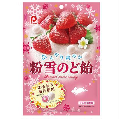 70g粉雪のど飴(6袋)