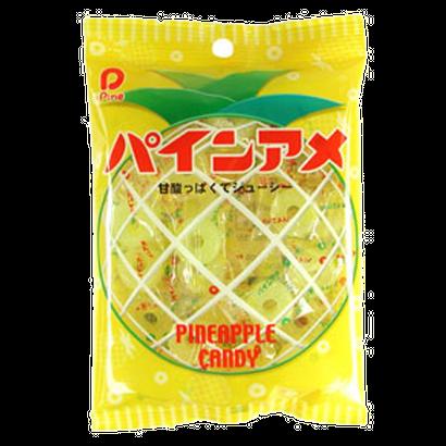 120gパインアメ(10袋)