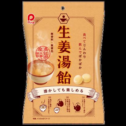 100g生姜湯飴(10袋)