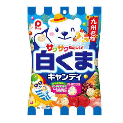 80g白くまキャンディ(10袋)