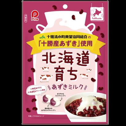80g北海道育ち あずきミルク(10袋)