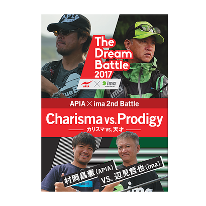 "TheDreamBattle ""Charisma VS Prodigy ーカリスマVS天才ー "" 村岡昌憲VS辺見哲也  【bit-V12 限定カラー付き】"
