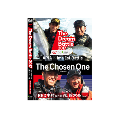 "TheDreamBattle ""The Chosen One   ー選ばれし者ー "" RED中村VS鈴木斉"