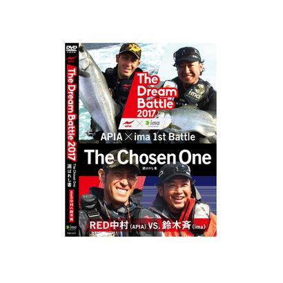"TheDreamBattle ""The Chosen One   ー選ばれし者ー "" RED中村VS鈴木斉"