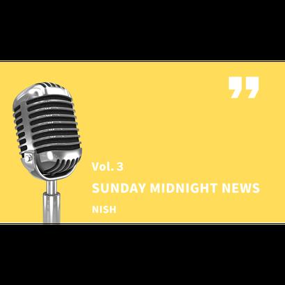 Sunday Midnight News第3回