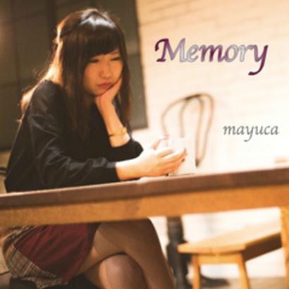 1stミニアルバム「Memory」-通常盤-