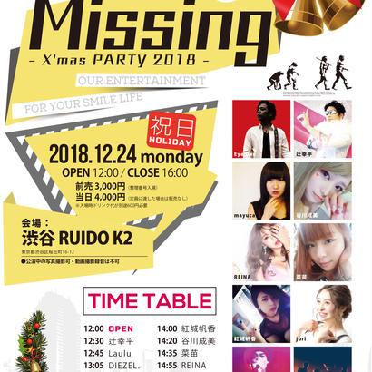 電子チケット Missing vol.106 -X'mas PARTY 2018-