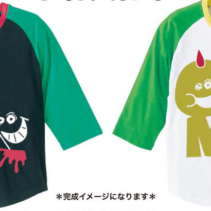 モンスター★パラダイス /クレイジーラグラン