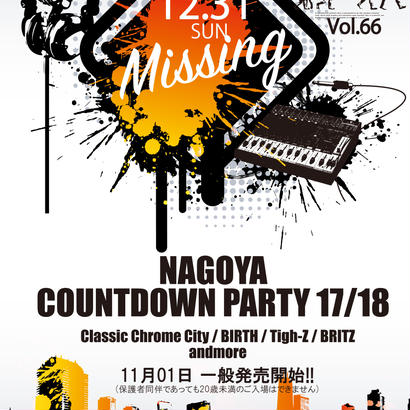 Missing vol.66 -COUNTDOWN PARTY 17/18-