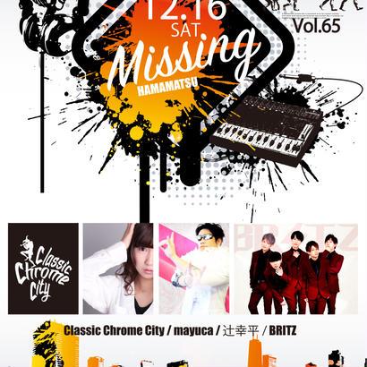 Missing vol.65 -Hamamatsu-