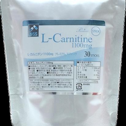 [L-Carnitine]L-カルニチン 1.100mg ~不妊で悩むご夫婦に一押しサプリメント~
