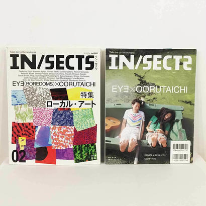『IN/SECTS』Vol. 02 特集 ローカル・アート