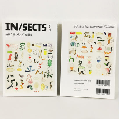 "『IN/SECTS』Vol. 7  特集 ""おいしい""を巡る"