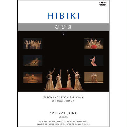 HIBIKI [DVD-PAL版]ヨーロッパ、南米、中国などに対応