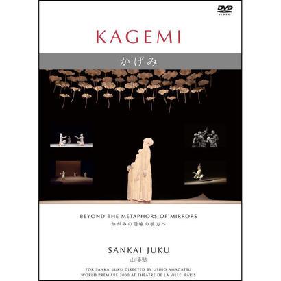 かげみ [DVD-NTSC版]日本、北米、カナダなどに対応