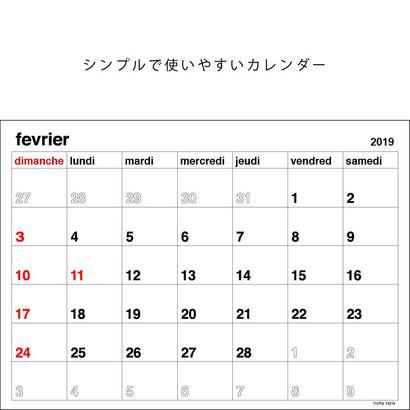 カレンダー 2019年 2月