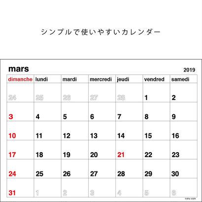 カレンダー 2019年 3月