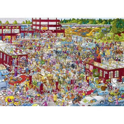 Flea Market : Christoph Schöne - 29796
