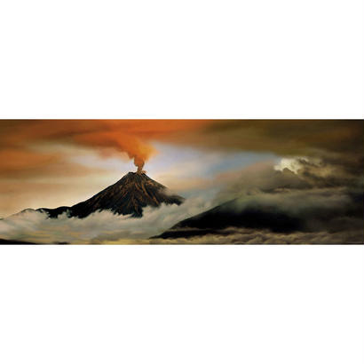 Volcano  :  Ed. Humboldt - 29674