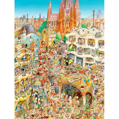 Barcelona  :  Hugo Prades - 29573
