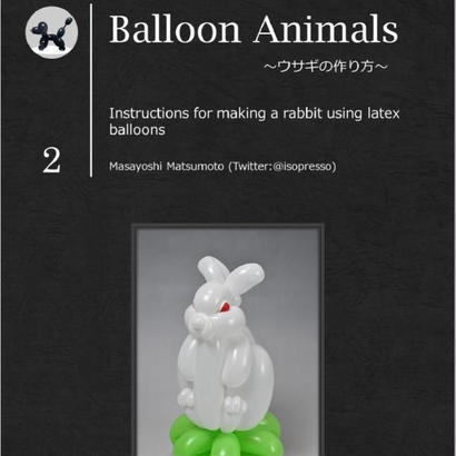 Instructions for making a rabbit using latex balloons