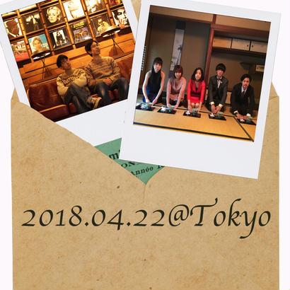J&C × チーナ Two Man Ticket 東京
