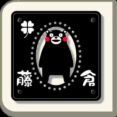 LED くまモン・スクウェア S4