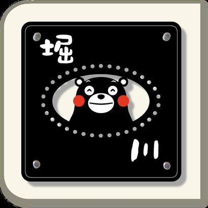 LED くまモン・スクウェア S3