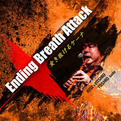 Ending Breath Attack 〜突き抜けるケーナ〜(JOSE+YOSHIO  / YOSHIO solo)