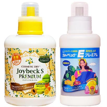 ジョイベック【おすすめセットE】ドライマーク ドライ洗剤 1,000g/活性仕上げ剤(ハードタイプ)500g