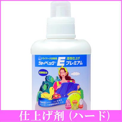 ジョイベックEエマルジョン 1000g 【繊維の活性仕上剤 ドライマーク洗剤の仕上げ剤】ハードタイプ