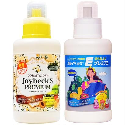 ジョイベック【おすすめセットD】ドライマーク ドライ洗剤 500g/活性仕上げ剤(ハードタイプ)500g