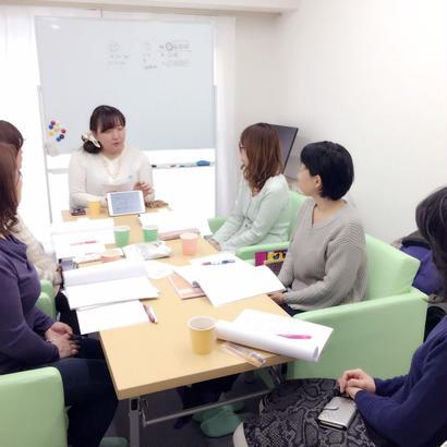 3/13(火)アドバイザー講座説明会