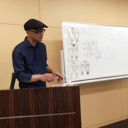 【診断付き】花鳥風月ウォーキング講座 全3回 (価格は診断料+講座3回分です)