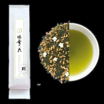 緑葉の花 No.1(袋)