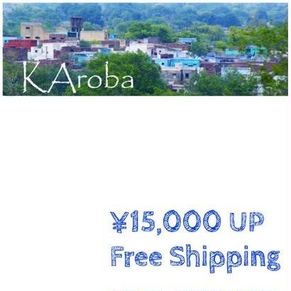 ✦合計¥15,000以上お買上げのお客様へ✦