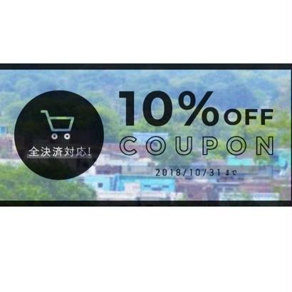 ✧COUPON✧10%OFF