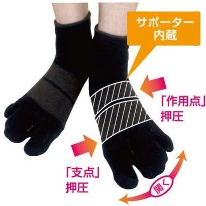 ホソックス(3本指テーピング靴下/足首丈)