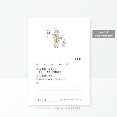 【伝言メモ】寝ぼけの歯磨き(A4・1/4)