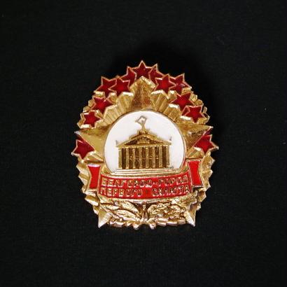 ソビエトバッジ (22) 礼砲バンバン