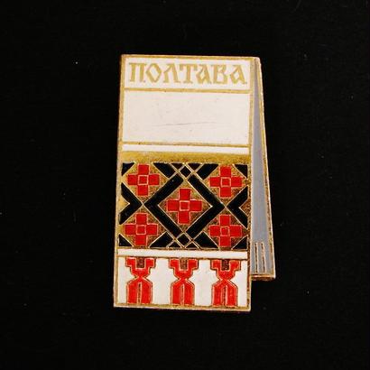 ソビエトバッジ (17) 民族織物