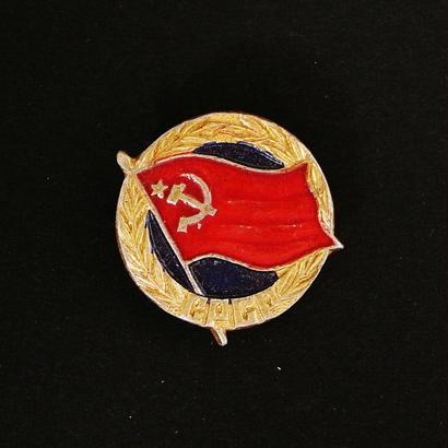 ソビエトバッジ (23) CPCP