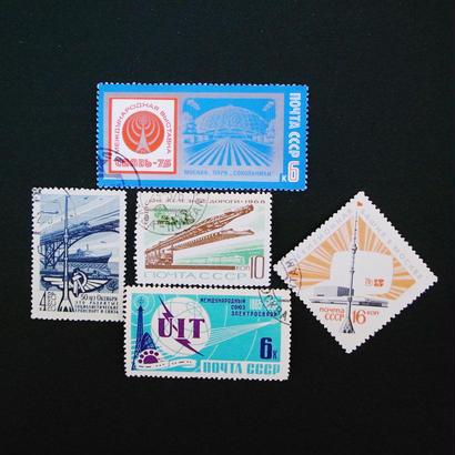 ドイツのおじいさんが収集していた古切手 (3) 旧ソ連産業セット