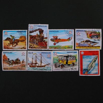 ドイツのおじいさんが収集していた古切手 (4) パラグアイ乗り物自慢セット